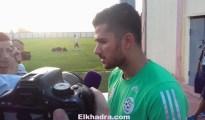 Algérie-Cameroun : Déclarations de joueurs algériens recueillies en zone mixte 18