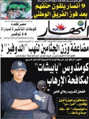 ennahar journal algerien arabe pdf
