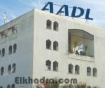 inscription.aadl.dz AADL 2: lancement de la 2e opération de choix des sites 3