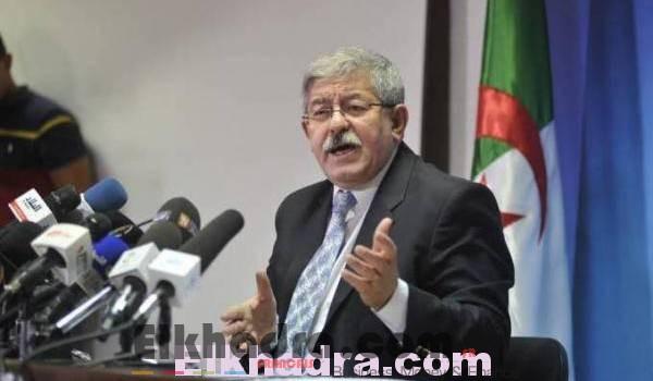 Dossier spécial ; Le discours d'Ahmed Ouyahia à l'APN 2