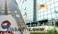 Sonatrach-Cepsa: un contrat d'investissement de plus d'un milliard de dollars adopté 13