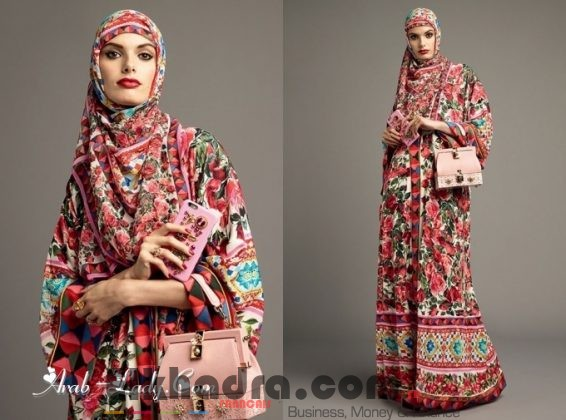 Top 10 des plus belles idées d'Abaya chic et moderne pour femmes tendance 2018 8