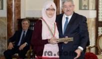 BAC 2018 : Ouyahia préside une cérémonie en l'honneur des meilleurs lauréats 22