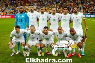 """تصنيف """"الفيفا"""" : المنتخب الوطني إلى المرتبة الـ 21 عالميا 33"""