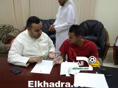 كريم زياني يوقع مع الفجيرة الإماراتي 24