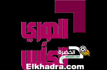 """قناة الكأس القطرية تنقل مبارة الجزائر و قطر بدون تشفير على قمر """"النايل سات"""" 32"""