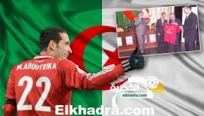 """أبو تريكة يهنئ الجزائر : """"فوز مستحق بداية موفقة لرياض محرز ورفاقه"""" 31"""