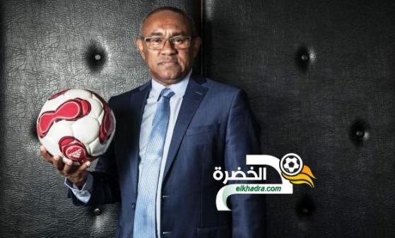 """رئيس """"كاف"""" يكشف عن بطولة جديدة للكرة الإفريقية 24"""