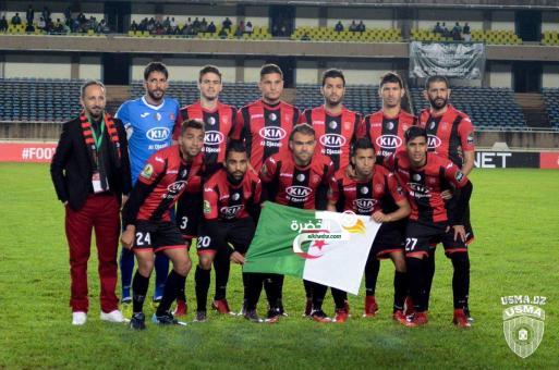 إتحاد الجزائر يقصى من مسابقة كأس الكاف 24