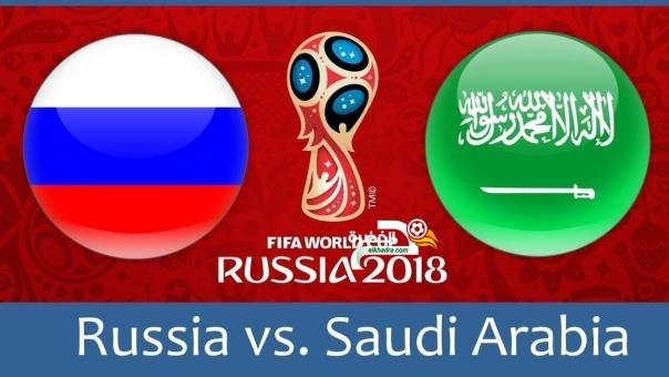 رسمياً : مباراة روسيا و السعودية على قناة beIN المفتوحة مجانا 24