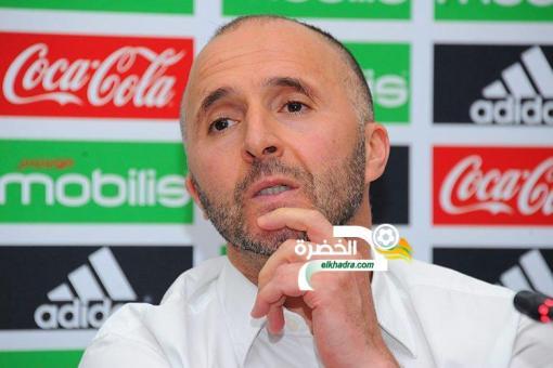 بلماضي يقرر إلغاء المباراة الودية ضد منتخب الكونغو 24
