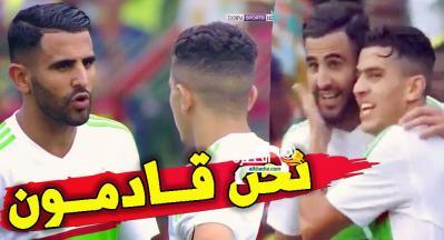 اللاعب الجزائري الذي دخل قلوب الجزائريين من الباب الواسع !! تقريـــر رااائع 30