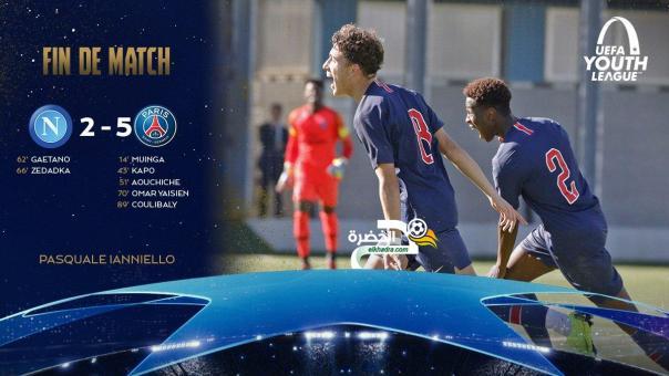 3 جزائريين هدافون اليوم في مباراة البياسجي ضد نابولي لدوري الأبطال ! 24