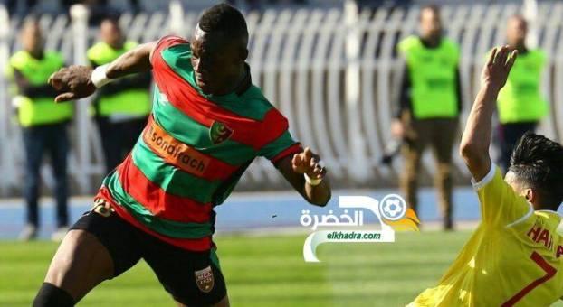 لاعب مولودية الجزائر ديانج محل اهتمام الأهلي المصري 24