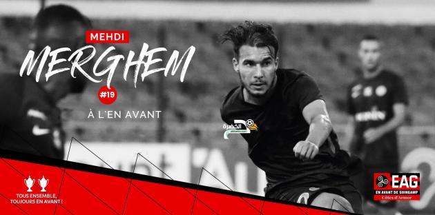الجزائري مهدي مرغم رسميا إلى نادي غوينغام الفرنسي ! 24