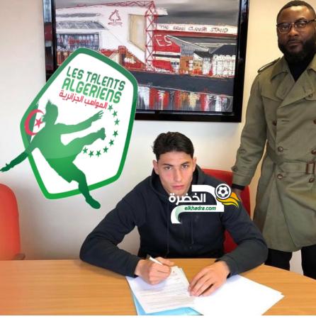 موهبة جزائرية توقع على عقد إحترافي مع نادي إنجليزي ! 25