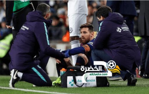 ميسي يصاب ومشاركته أمام ريال مدريد الأربعاء المقبل محل شك 24