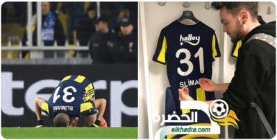 إسلام سليماني يصنع الحدث في تركيا 28