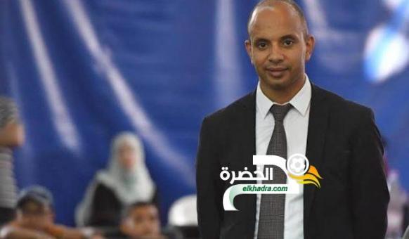 """برناوي:""""الكاف استفسرت الجزائر لتنظيم بطولة أمم إفريقيا 2021"""" 24"""