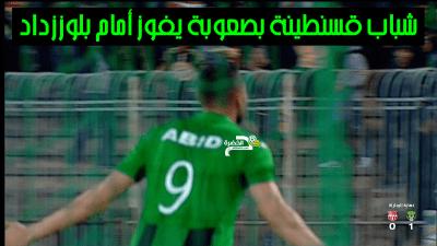 أهداف مباراة شباب قسنطينة ضد شباب بلوزداد CSC 1 VS 0 CRB 33
