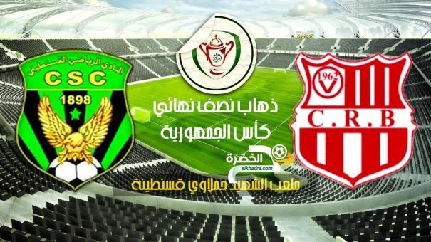 بث مباشر مباراة  شباب قسنطينة ضد شباب بلوزداد CSC VS CRB 24