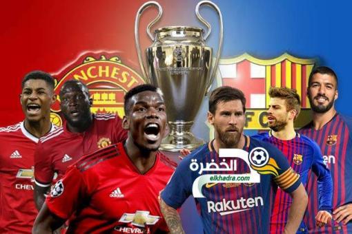 جدول مباريات إياب ربع نهائي دوري أبطال أوروبا 24