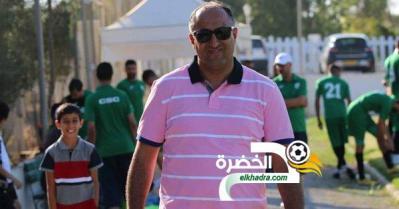 مجلس إدارة شباب قسنطينة يقيل عرامة رسميا 25