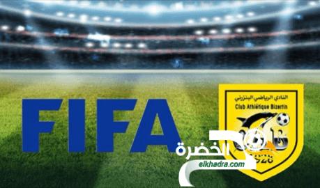 الفيفا تقضي بخصم 3 نقاط من رصيد النادي الرياضي البنزرتي 24