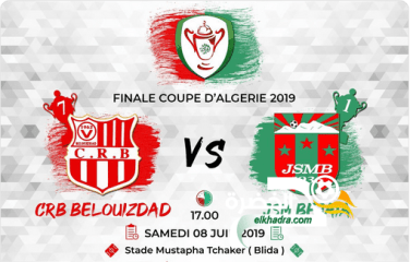 شباب بلوزداد - شبيبة بجاية : انطلاق نهائي كأس الجزائر على الساعة 00ر17 33