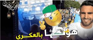 بالفيديو.. هكذا إحتفل محرز بثلاثية الموسم !! 29