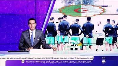 تقرير بين سبور عن القائمة النهائية لمنتخب الجزائر المشاركة في كاس افريقيا 2019 بمصر 33