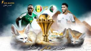 موعد مباراة الجزائر و السنغال والقنوات الناقلة لنهائي كان 2019 26