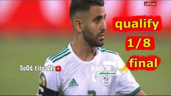 Riyad Mahrez ► Promise Me ► 1/8 Final Can 2019 720HD 24