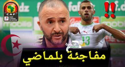 هكذا ردّ جمال بلماضي بخصوص تواجد اسلام سليماني و عدلان قديورة في قائمة كأس افريقيا 27