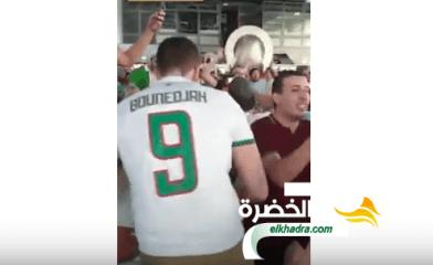 شاهد ردة فعل أنصار المنتخب الوطني الجزائري في باريس 27