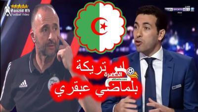 تحليل مباراة الجزائر والسنغال 1- 0 ابو تريكة افضل منتخب عربي 30