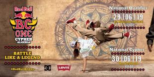 """ BC-ONE RED BUL "" الموعد السنوي  لترشيح أفضل راقص ""BREAKDANCE "" 32"