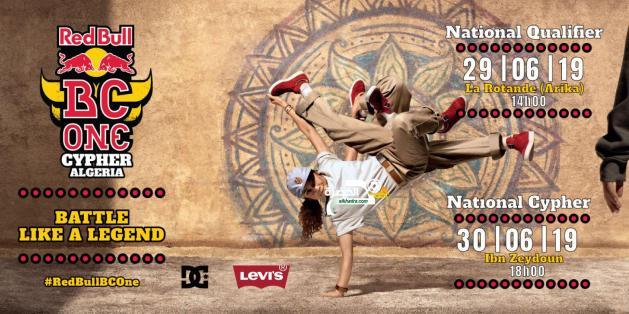 """ BC-ONE RED BUL "" الموعد السنوي  لترشيح أفضل راقص ""BREAKDANCE "" 24"