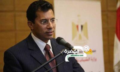 وزير الشباب والرياضة المصري: أتمنى تتويج الجزائر باللقب 36