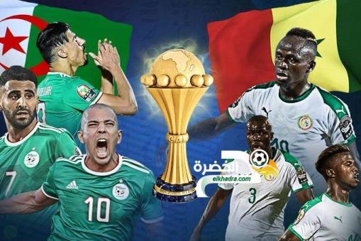 الجزائر والسنغال .. أفريقيا تنتظر بطلها الجديد 24