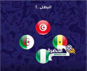 برنامج نصف نهائي كأس أمم افريقيا 2019 بتوقيت الجزائر 31