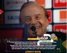 """جيرنوت روهر: """"الجزائر هي المرشحة للفوز بالأرقام"""" 30"""