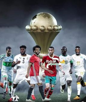 رسميا : الكاف يعلن عن نظام جديد لتصفيات كأس العالم في قارة افريقيا 24