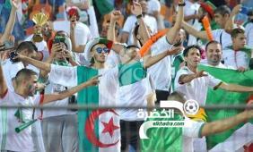 كأس أمم إفريقيا-2019 / النهائي / الجزائر-السنغال: دخول مجاني  للأنصار الجزائريين 30