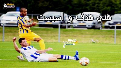 بالفيديو سفيان هني هدف و اسيست في مباراة الغرافة 3-3 De Treffers الهولندي مباراة ودية 30