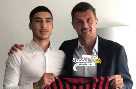 الموهبة الجزائرية رياض طاهر ينتقل لنادي ميلان و سيلعب مع الفريق الرديف 24