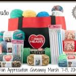 ELK Studio Fan Appreciation Giveaway Package!