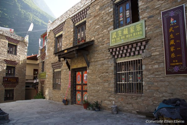 The village of Ganpucun (Lixian Ganbaozangzhai Scenic Area)