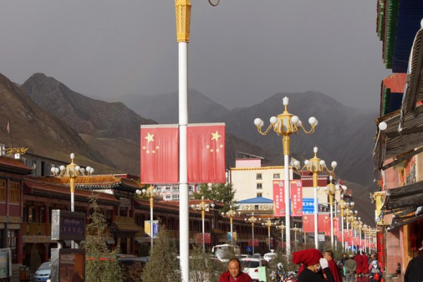 Rain in the town of Xiahe