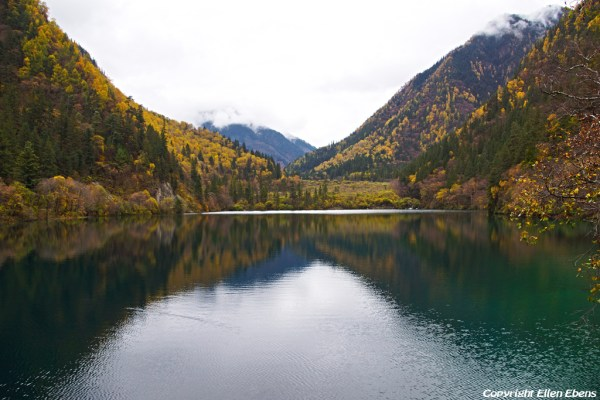 Jiuzhaigou National Park: Panda Lake